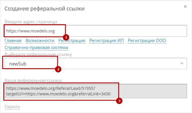 онлайн курсы бухгалтера бесплатно сертификат